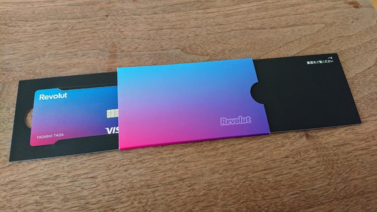 [写真]Revolutリアルカードの楽しいパッケージ。右のパーツを引き出すと、左からカードが飛び出してくる。
