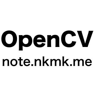 Python, OpenCVで画像ファイルの読み込み、保存(imread