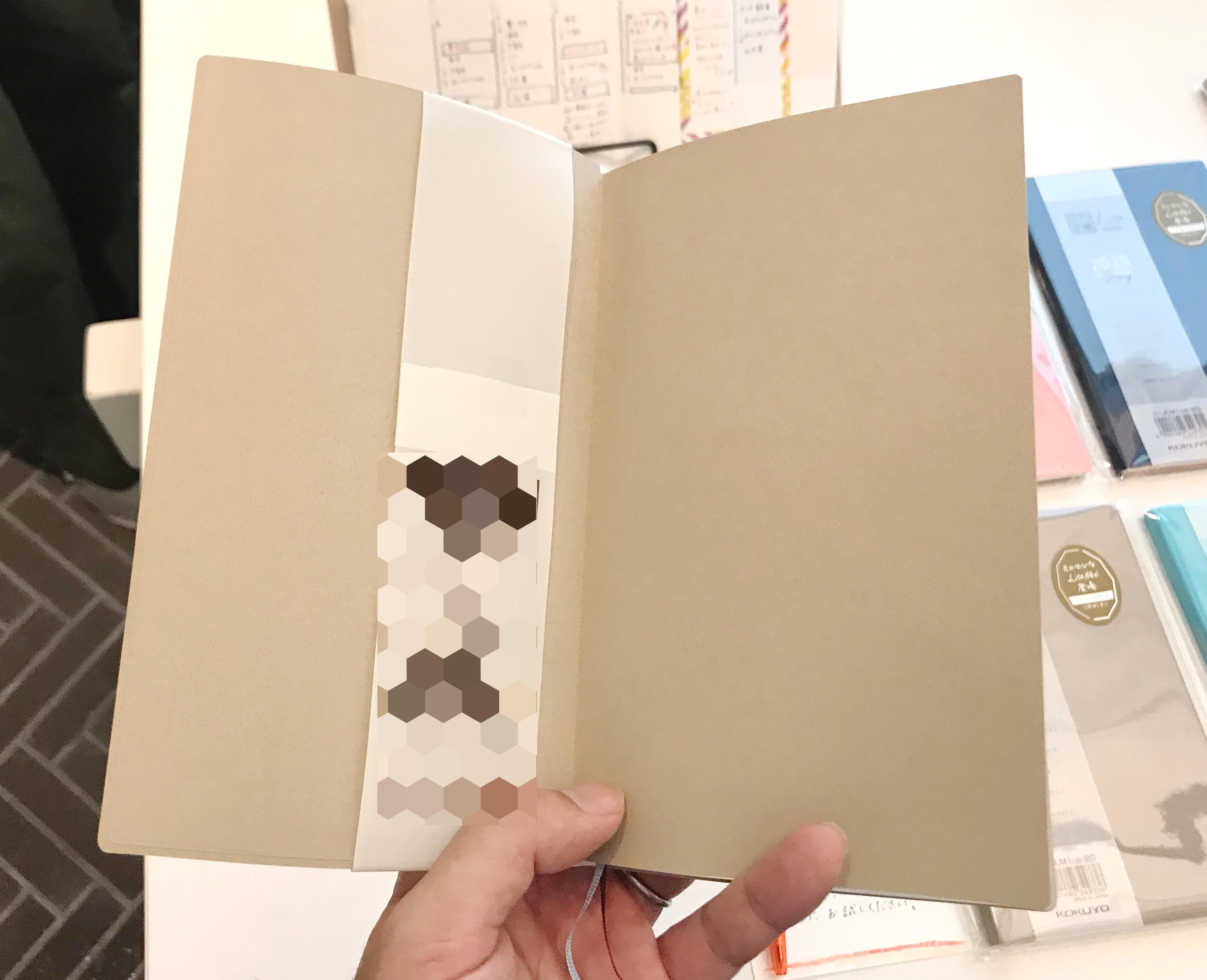 ジブン手帳Lite 表3