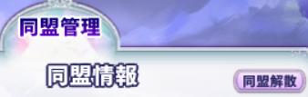 【DMM.R18】宝石姫 Part16 [無断転載禁止]©bbspink.com->画像>58枚