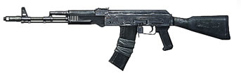 Battlefield 4 Weapon Stats | Se7enSins - 23.5KB