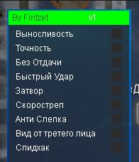 UNEXIST[26.01.14]