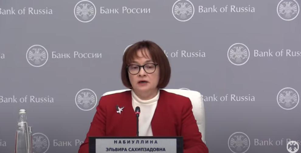 День сурка или как Банк России инфляцию контролировал