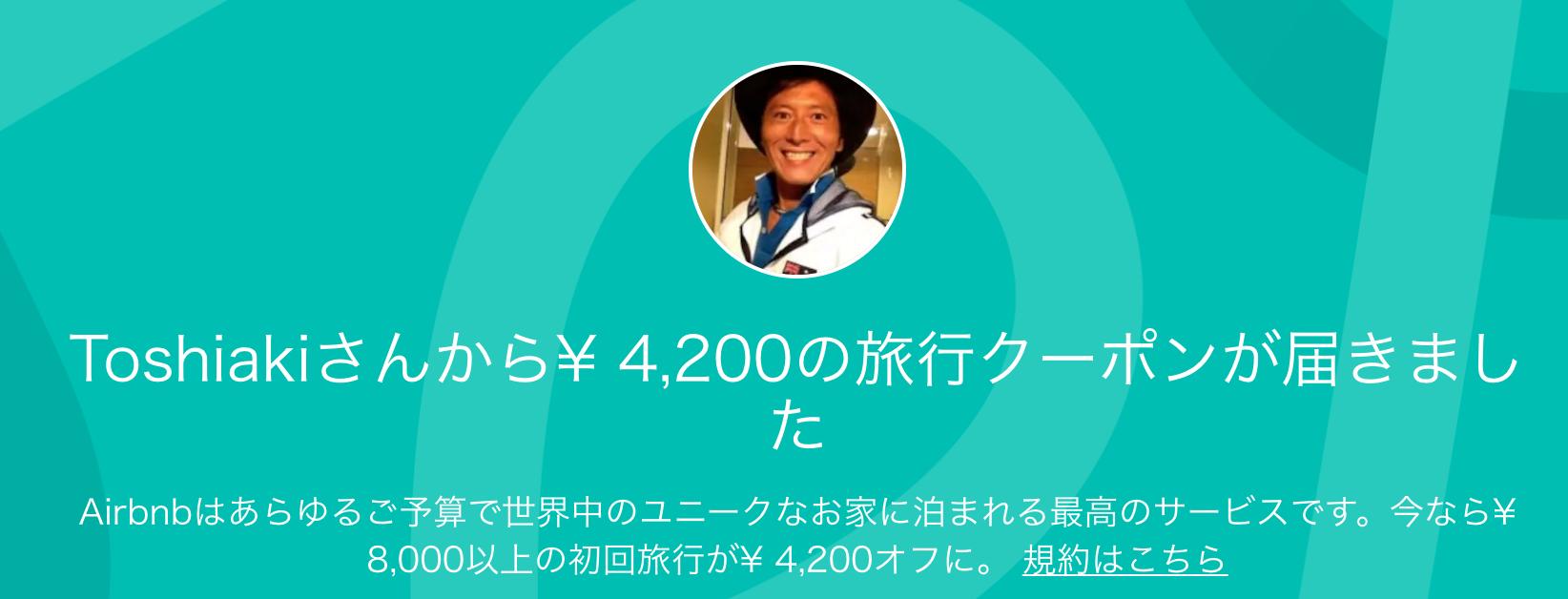 KNN招待コード&クーポンまとめサイト 2