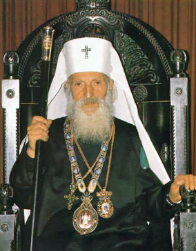 Православно-католический диалог - 2 - Страница 2 54b5a596883f8eeca44c8178e1f6c3ee