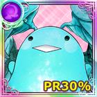 ソウル・ドッピオ(PR30%)