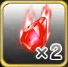 魔水晶 ×2