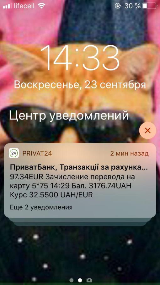 https://i.gyazo.com/57c27ebfe2a60e183b59858ea048cd71.png
