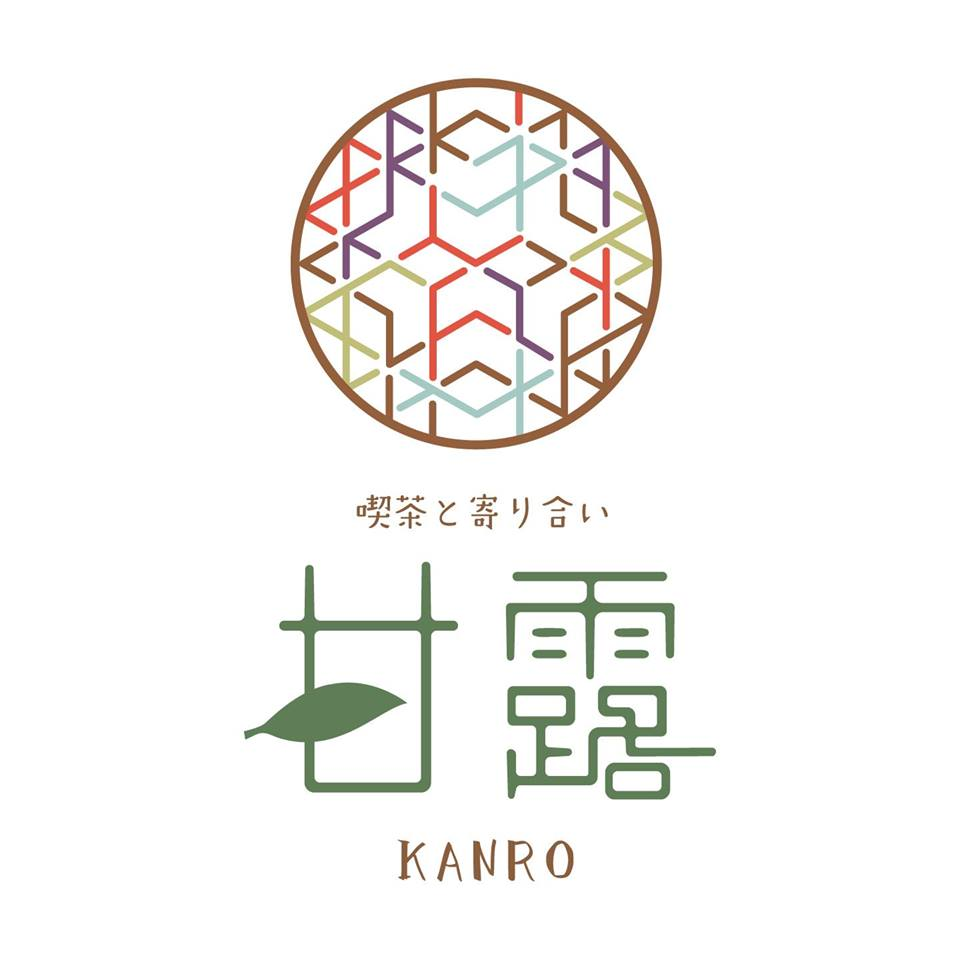 Kanro - A cafe for Tea and Sweets