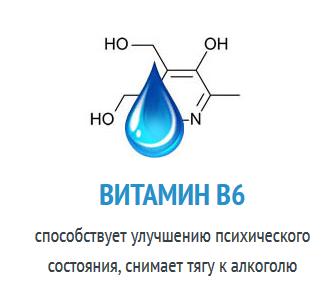 купить алкобарьер в аптеках москвы