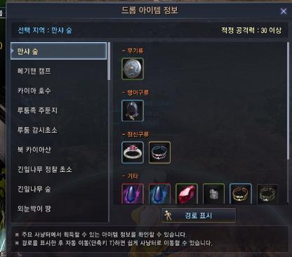 Xigncode3 Bdo - More info