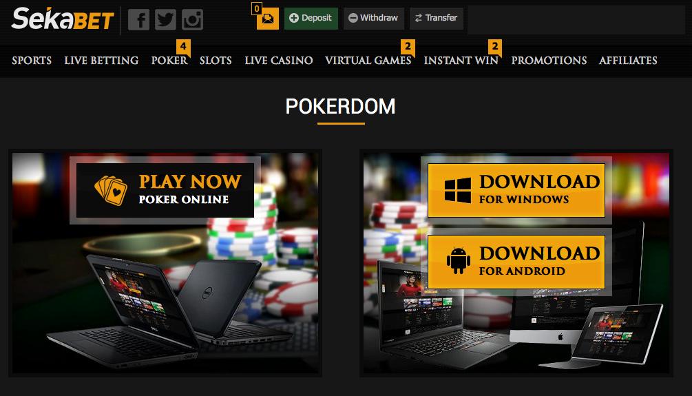 официальный сайт покердом вход