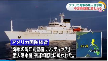 【映像】米空母が南シナ海を航行 比政府軍関係者 …