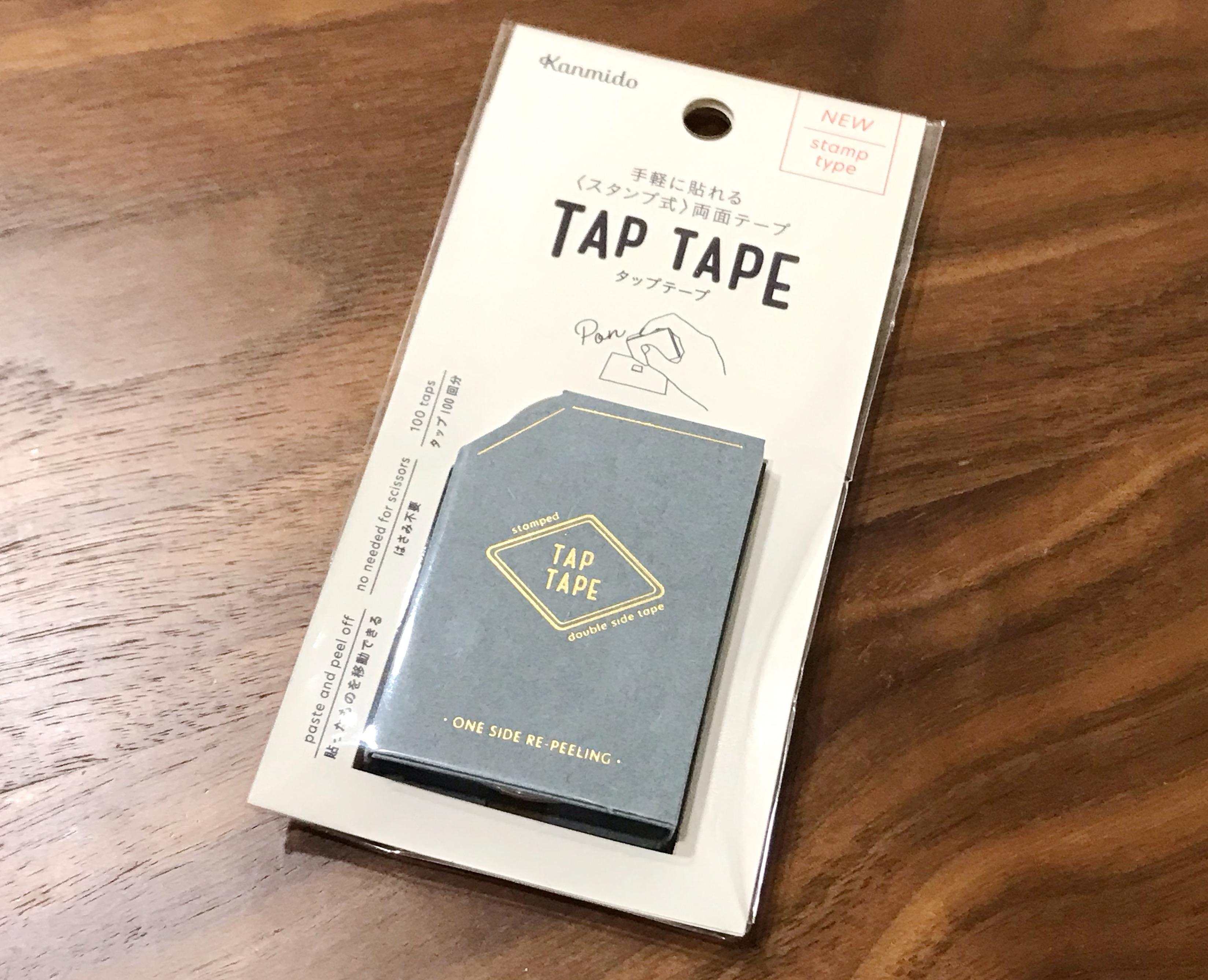 タップテープ