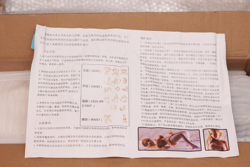 【WMdolls等】中華エラストマードールスレ9 [無断転載禁止]©bbspink.comYouTube動画>4本 ->画像>63枚