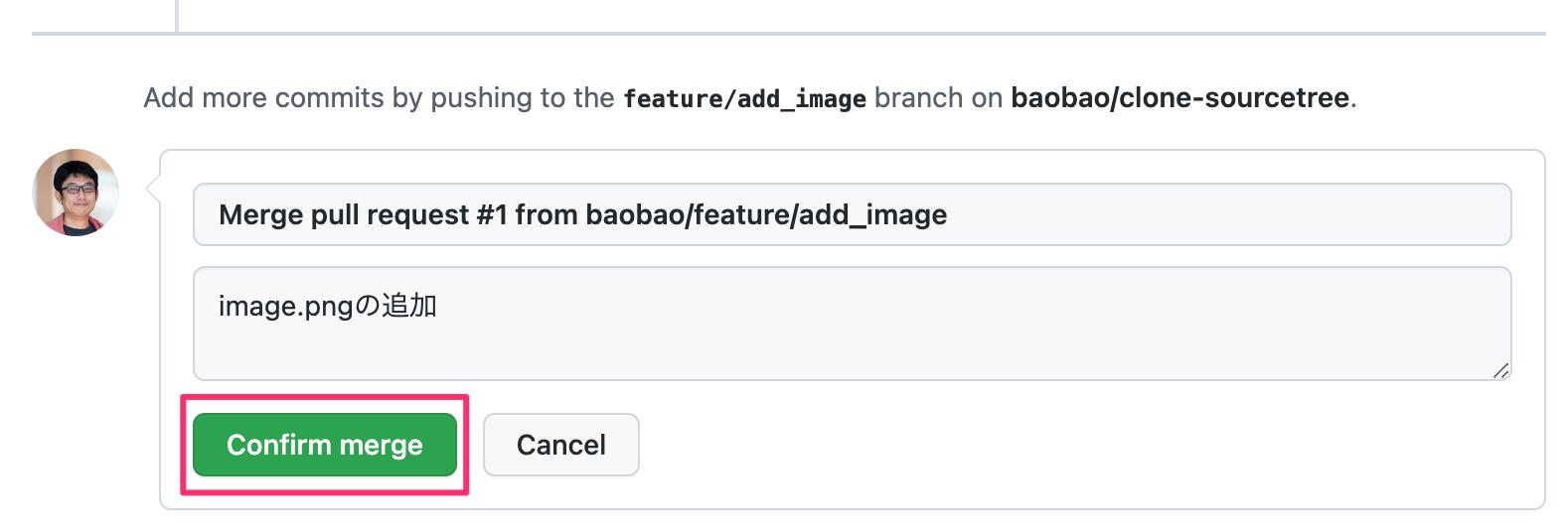 【基礎その1】UIデザイナーがUnityに画像を追加してGitHubにアップロードする方法_29