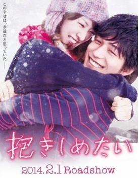 関ジャニ∞ 錦戸亮 映画公開決定! + 過去のDVD&ブルーレイ情報〜★
