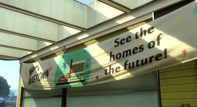 Nuketown 2025 Trailer Released