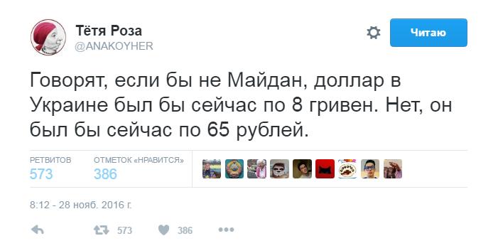 Следствие получило полезную информацию в ходе видеодопроса Януковича, - адвокат активистов Евромайдана - Цензор.НЕТ 162