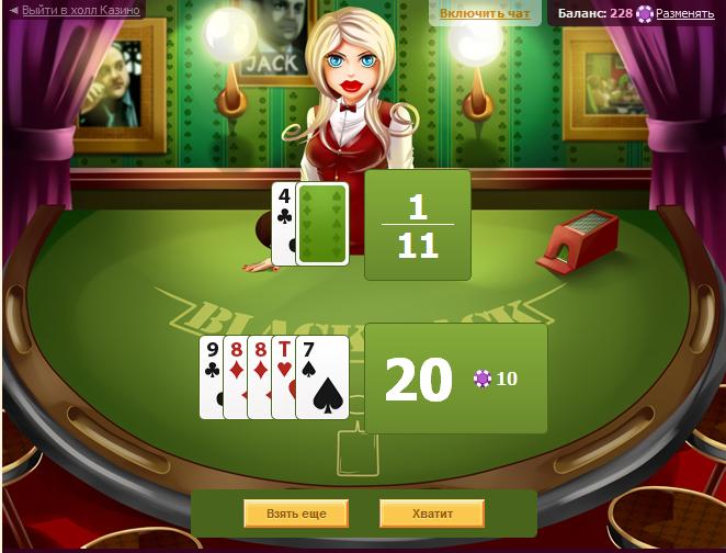 Как взломать сайт администратора казино база игроков казино в москве