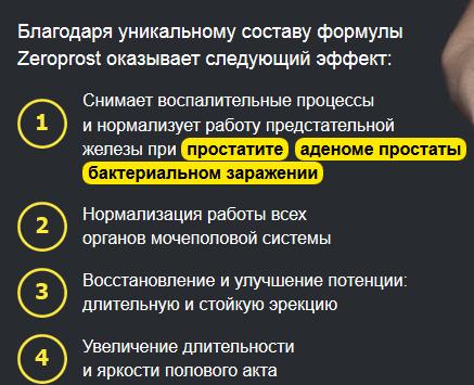 molot-tora-kupit-v-apteke-v-chelyabinske