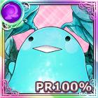 ソウル・ドッピオ(PR100%)