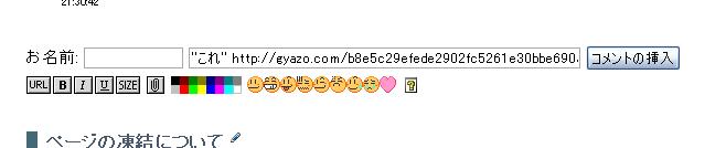 http://gyazo.com/6b6cdec9b3b19c53251d1898b5293ce2.png