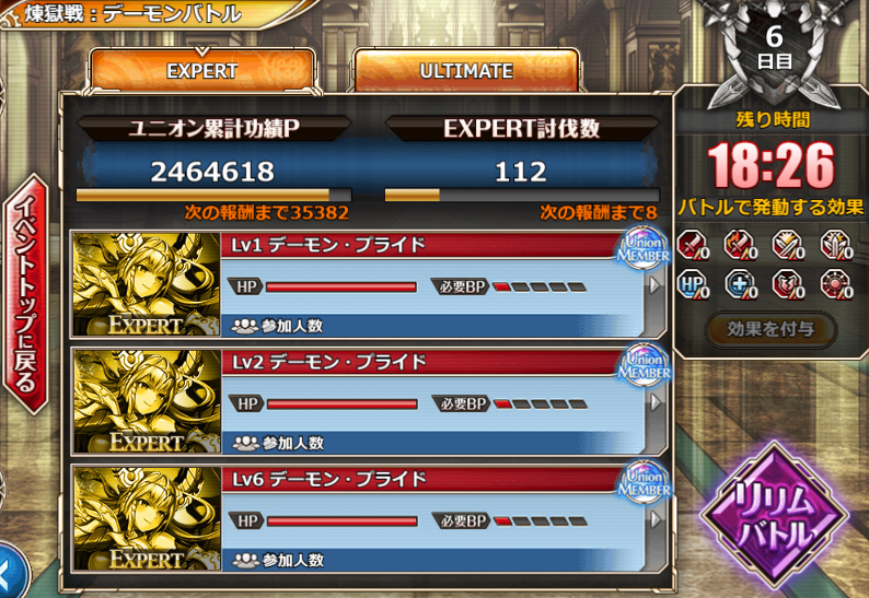 【テクロス】神姫PROJECT Gメダル576枚目【不公平感を経過観測】 [無断転載禁止]©bbspink.com->画像>55枚