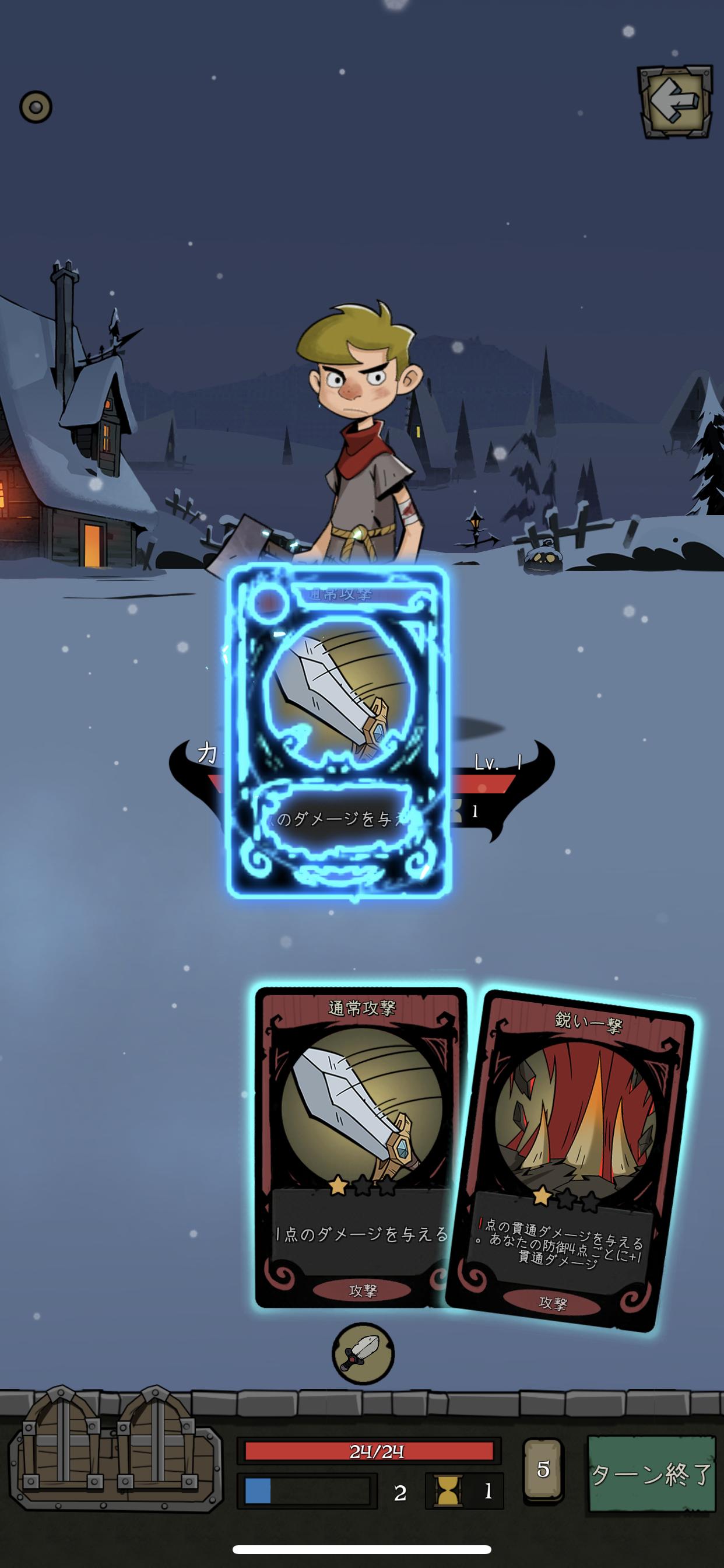 満月の夜 カードを持ち上げて離す