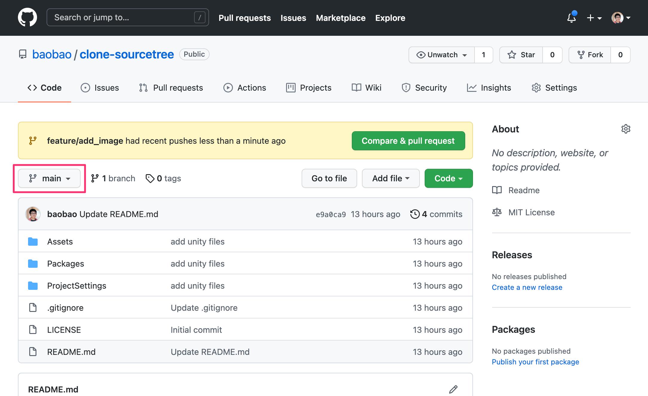 【基礎その1】UIデザイナーがUnityに画像を追加してGitHubにアップロードする方法_22