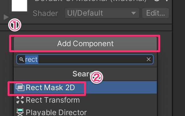【UIデザイナー向け】uGUIでソフトマスクの作り方_8