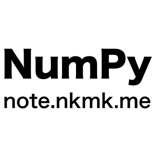NumPy: Extract or delete elements, rows and columns that