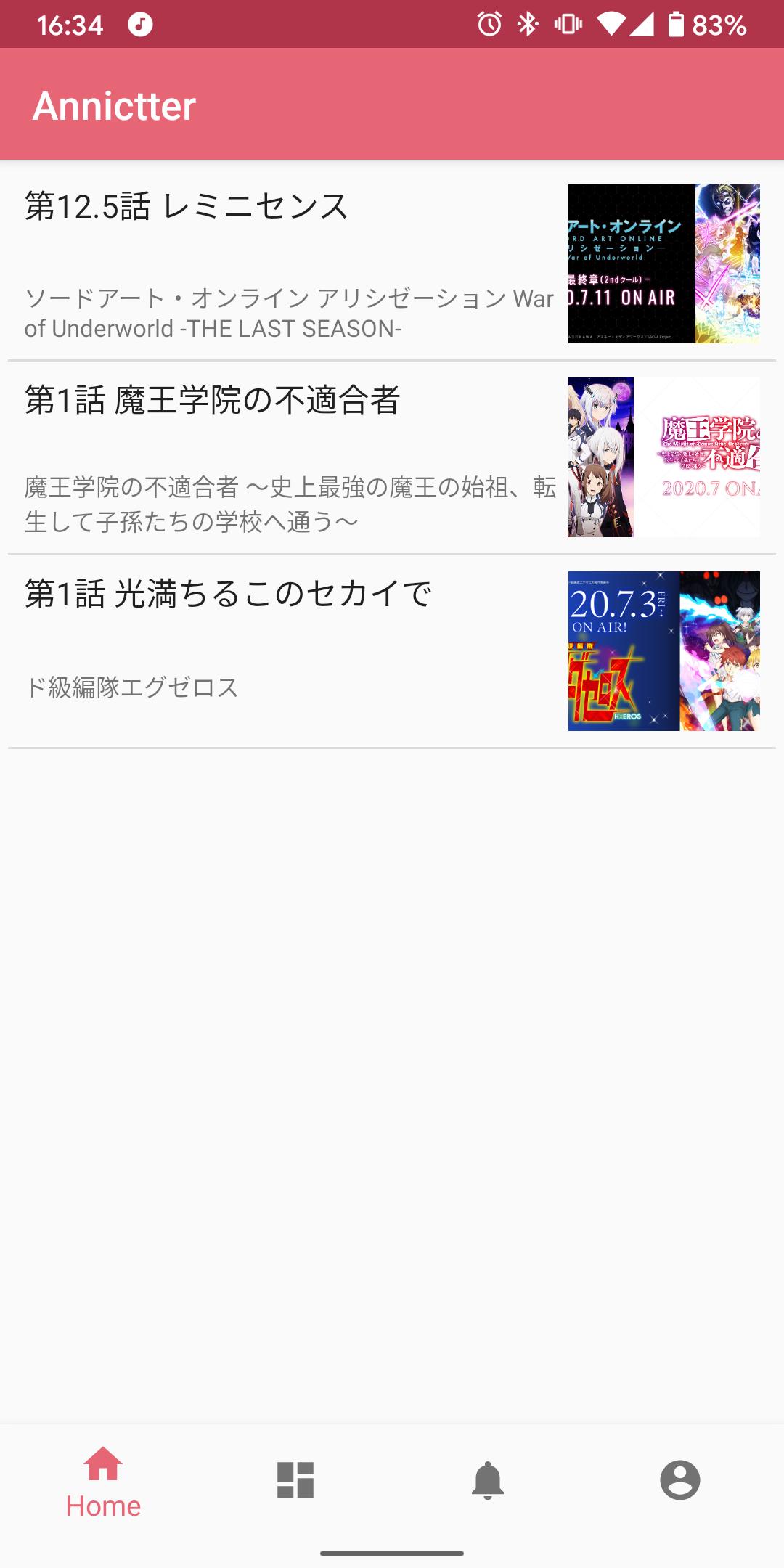 Screenshot_20200705-163449