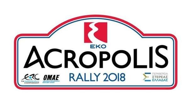 ERC: EKO Acropolis Rallye [31 Mayo - 3 Junio] 6f84542077cfff50faf175949e91868d