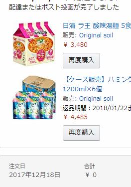 特価品5237 YouTube動画>5本 ->画像>111枚