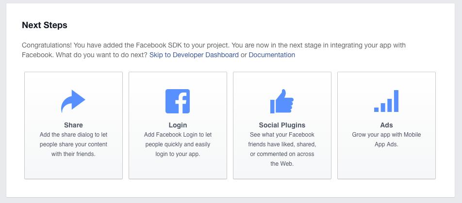 FB App 初期設定完了画面