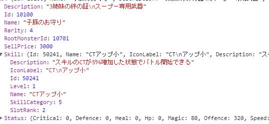 【DMM.R18】オトギフロンティア R 61冊目 [無断転載禁止]©bbspink.com->画像>69枚