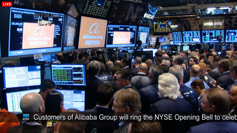 Watch the Alibaba IPO Event Live