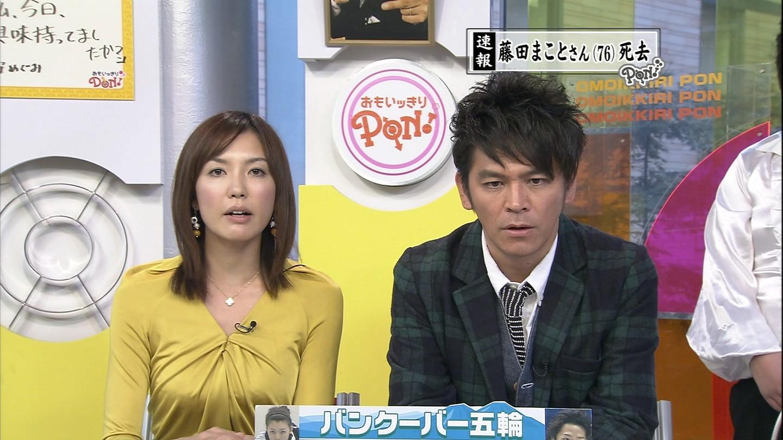 藤田まことの画像 p1_29