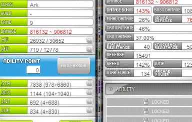 Selling] - 21x ARK - GameKiller net   GameKiller - Game Hacking