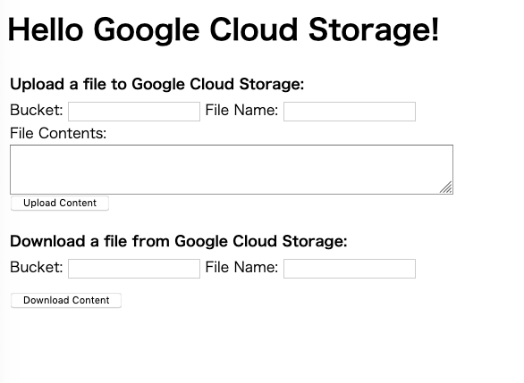 Hello Google Cloud Stroage