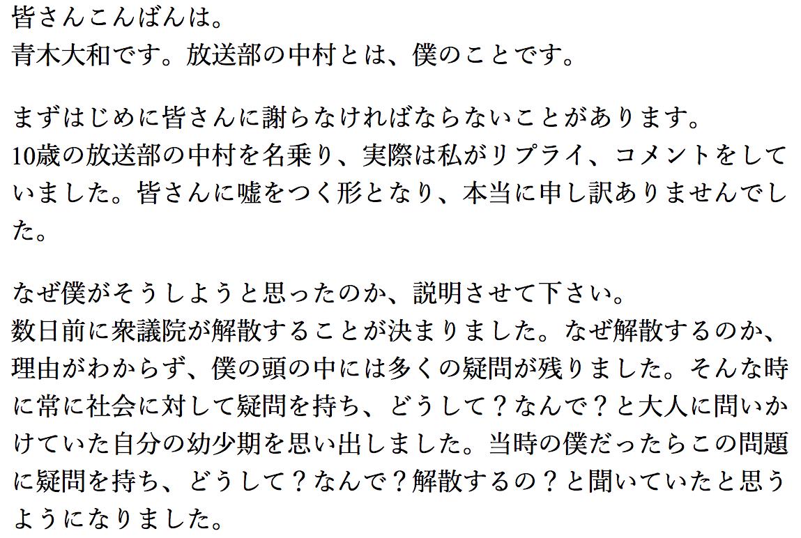 #どうして解散するんですか mac使ってadobe製品でサイトデザインしてjava書けてソースコードの英語読めてamazonaws使えるのに なんで解散するのかわかんないし漢字も書けない中村君(小4) 4