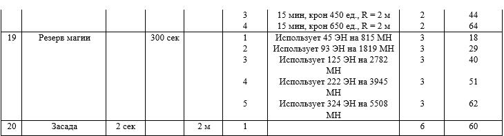 79a4e15f988a2bfe58acf448e02b41b2.png