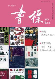 http://www.junkudo.co.jp/shohyo0803web.pdf