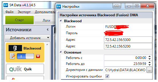 Blackwood Setup 01