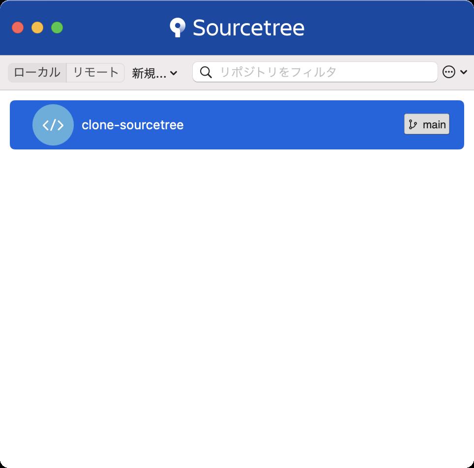 SourcetreeでUnityプロジェクトをGitHubからダウンロードする方法_15