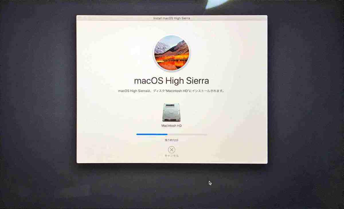 OSのクリーンインストール 画像