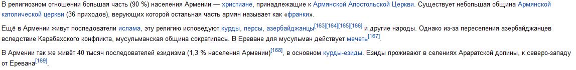 Православные язычники 7ee21adb44fde3f83d71fe7d08482379
