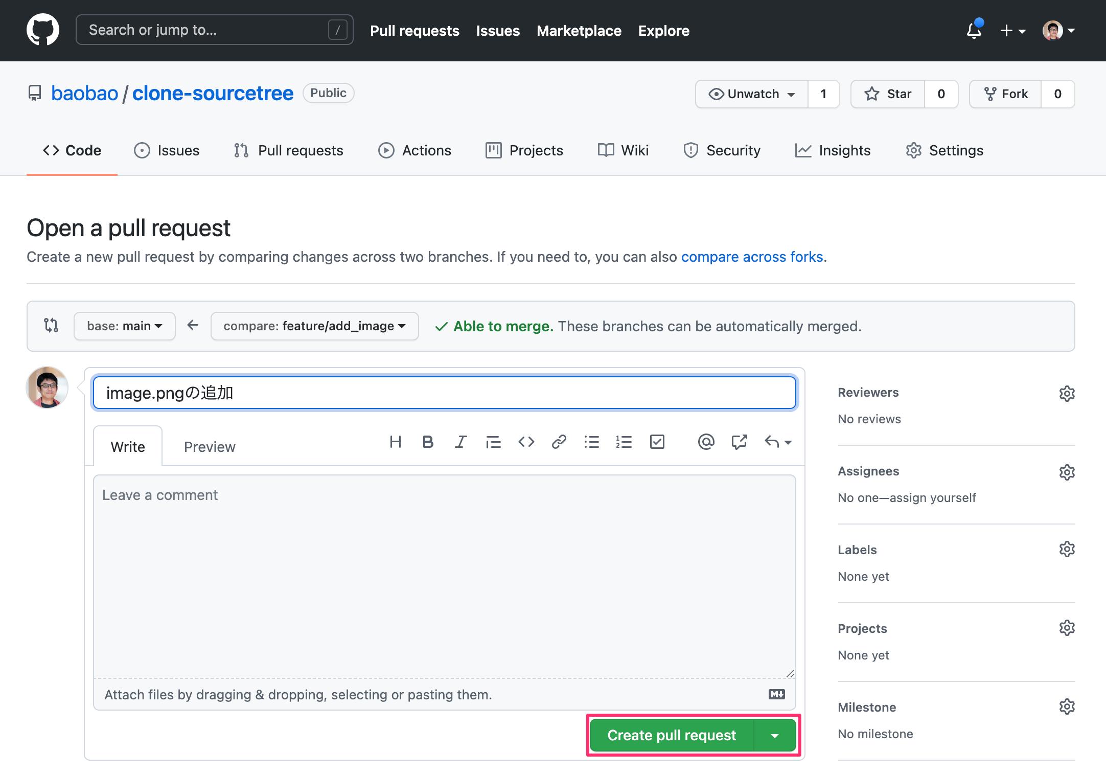 【基礎その1】UIデザイナーがUnityに画像を追加してGitHubにアップロードする方法_25