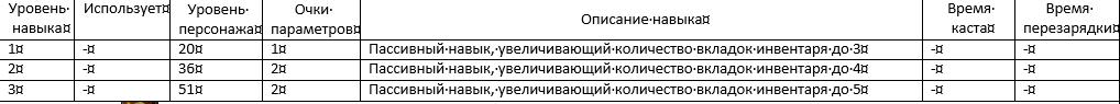 82c8ab99c1c5fee760240650c8ceb08c.png